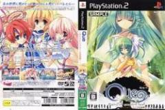 【新品】【PS2】Que 〜エンシェントリーフの妖精〜 初回限定版[お取寄せ品]