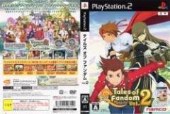 【新品】【PS2】テイルズ オブ ファンダム2(ティアバージョン)初回版[お取寄せ品]