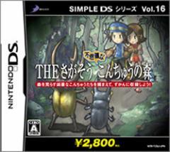 [100円便OK]【新品】【DS】THE さがそう 不思議なこんちゅうの森 SIMPLE DS 16[在庫品]