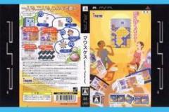 [100円便OK]【新品】【PSP】マワスケス based on゛Carton-kun″[お取寄せ品]