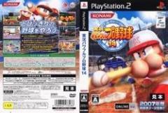 [100円便OK]【新品】【PS2】実況パワフルプロ野球14[お取寄せ品]