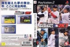 [100円便OK]【新品】【PS2】メジャーリーグベースボール 2K7[お取寄せ品]