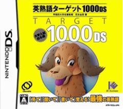 [100円便OK]【中古】【DS】英熟語ターゲット1000DS[お取寄せ品]
