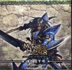 【新品】【TTBX】モンスターハンター ブースター2 魂を宿す唄[お取寄せ品]