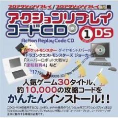 【新品】【DSHD】アクションリプレイ コードCD DS Vol.1[お取寄せ品]