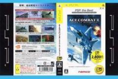 [100円便OK]【中古】【PSP】【BEST】エースコンバットX スカイズ・オブ・デセプション[お取寄せ品]