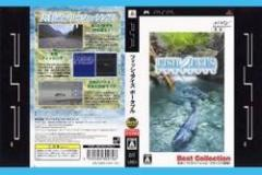 [100円便OK]【新品】【PSP】【BEST】フィッシュアイズポータブル Best Collection[お取寄せ品]