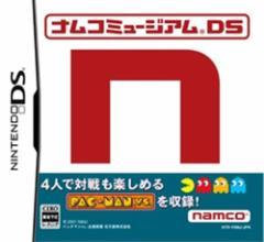 [100円便OK]【新品】【DS】ナムコミュージアムDS[お取寄せ品]