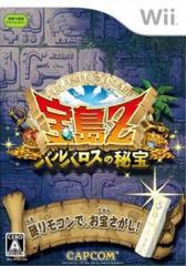 [100円便OK]【新品】【Wii】宝島Z バルバロスの秘宝[お取寄せ品]