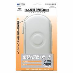 【新品】【PSPHD】ハードポーチ ポータブル【ホワイト】[お取寄せ品]