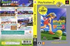 [100円便OK]【新品】【PS2】【BEST】みんなのテニス[お取寄せ品]