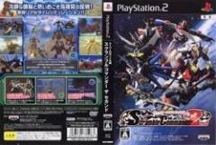 [100円便OK]【新品】【PS2】スーパーロボット大戦 Scramble Commander the2nd[お取寄せ品]