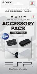 【新品】【PSPHD】アクセサリーパック[お取寄せ品]