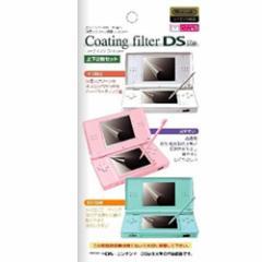[100円便OK]【新品】【DSHD】コーティングフィルターDS Lite[在庫品]