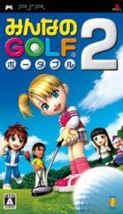 [100円便OK]【新品】【PSP】みんなのGOLF ポータブル2[お取寄せ品]