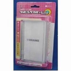 【新品】【DSHD】ラッピングカバーLite ホワイト[在庫品]