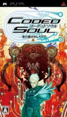 [100円便OK]【新品】【PSP】Coded Soul-受け継がれしイデアー[お取寄せ品]
