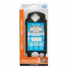 【新品】【PSPHD】シリコンカバーポータブル2 ブラック(PSP-2000専用)[お取寄せ品]