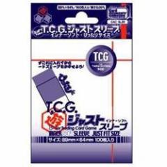 [100円便OK]【新品】【TTAC】(CAC-SL30)TCGジャストスリーブ インナーソフト・ぴったりサイズ[お取寄せ品]
