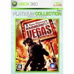 [100円便OK]【新品】【Xbox360】【BEST】レインボーシックス ベガス プラチナコレクション[お取寄せ品]