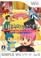 [100円便OK]【新品】【Wii】SIMPLE Wii 5 THE ブロック崩し〜ステージ自作成機能付〜[お取寄せ品]