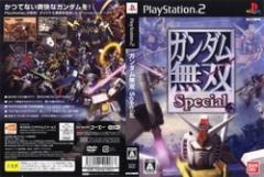 [100円便OK]【新品】【PS2】ガンダム無双 Special[お取寄せ品]