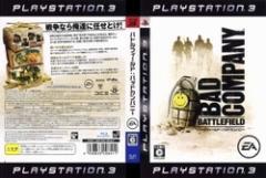 [100円便OK]【中古】【PS3】バトルフィールド:バッドカンパニー[お取寄せ品]