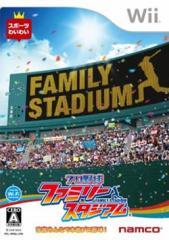 [100円便OK]【新品】【Wii】プロ野球ファミリースタジアム[お取寄せ品]