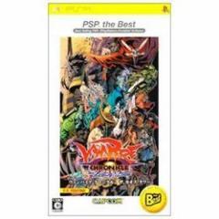 [100円便OK]【新品】【PSP】【BEST】ヴァンパイアクロニクル ザカオスタワー PSP the Best[お取寄せ品]