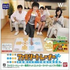 【新品】【Wii】ファミリートレーナー[お取寄せ品]