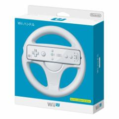 【新品】【WiiHD】Wiiハンドル[在庫品]