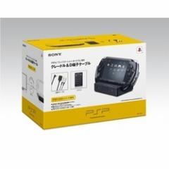 【新品】【PSPHD】クレードル&D端子ケーブル【2000専用】[お取寄せ品]