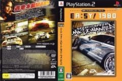 [100円便OK]【新品】【PS2】【BEST】ニード・フォー・スピード モスト・ウォンテッド EA:SY!1980[お取寄せ品]