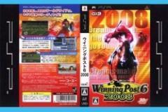 [100円便OK]【中古】【PSP】ウイニングポスト6 2008[お取寄せ品]