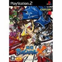 【新品】【PS2】【限】戦国BASARA X(クロス) 限定版[お取寄せ品]