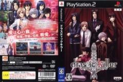 [100円便OK]【新品】【PS2】drastic Killer【通常版】[お取寄せ品]
