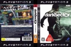[100円便OK]【新品】【PS3】Dark Sector[お取寄せ品]