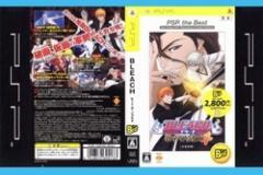 [100円便OK]【新品】【PSP】【BEST】BLEACH ヒート・ザ・ソウル4[お取寄せ品]