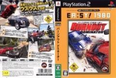 [100円便OK]【新品】【PS2】【BEST】バーンアウト ドミネーター EA:SY!1980[お取寄せ品]