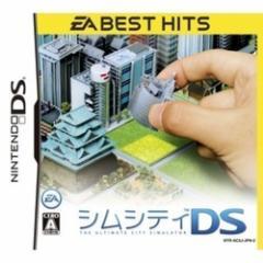 [100円便OK]【新品】【DS】【BEST】シムシティDS EA BEST HITS[お取寄せ品]