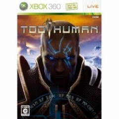【新品】【Xbox360】【限】Too Human -トゥー ヒューマン- 初回限定版[お取寄せ品]