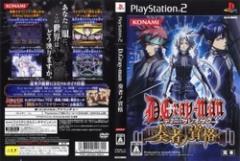 [100円便OK]【新品】【PS2】D.Gray-man 奏者ノ資格[お取寄せ品]