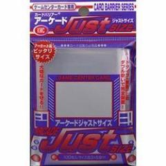 [100円便OK]【新品】【TTAC】アーケード ジャストサイズ (ゲームセンターカード用)[お取寄せ品]