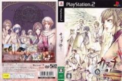 【新品】【PS2】【限】カヌチ 白き翼の章 限定版[お取寄せ品]