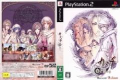 【新品】【PS2】【特】カヌチ 白き翼の章 特別限定版[お取寄せ品]