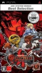 [100円便OK]【新品】【PSP】【BEST】ギルティギア ジャッジメント[お取寄せ品]