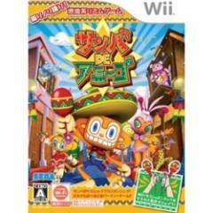 [100円便OK]【中古】【Wii】サンバDEアミーゴ[お取寄せ品]