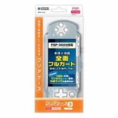 【新品】【PSPHD】【3000専用】クリアケースポータブル3【クリア】[お取寄せ品]