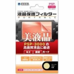 [100円便OK]【新品】【PSPHD】液晶保護フィルターポータブル(AR)【全種対応】[在庫品]