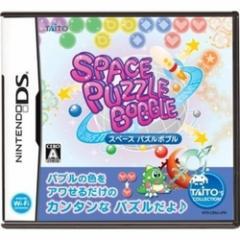 [100円便OK]【新品】【DS】SPACE PUZZLE BOBBLE[お取寄せ品]